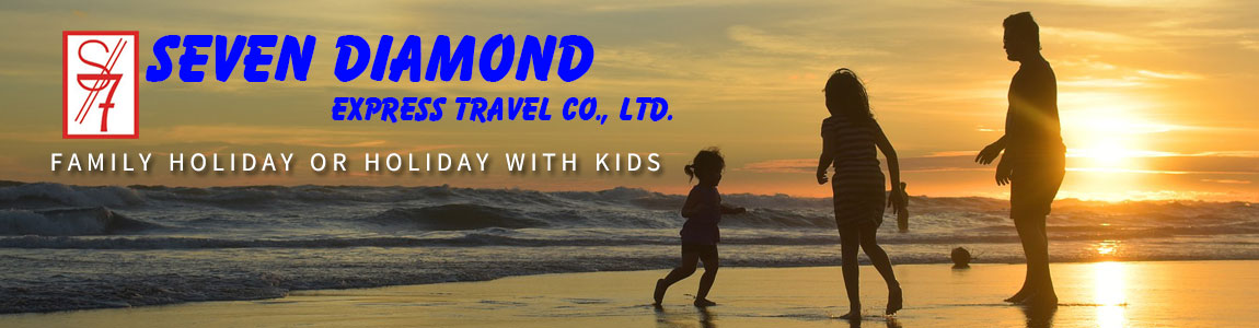 family holiday or holiday with kids
